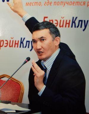 Казыбек Шайх фото