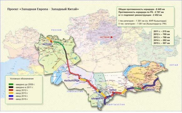 Silk Road Kazakhstan